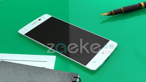 Se desvela el smartphone Oppo N3: fotos y características.