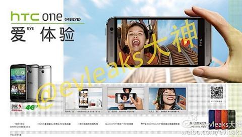 Así es el HTC One M8 Eye, con nueva cámara de 13 MP.
