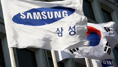 Samsung invertirá 14.700 millones $ en una fábrica coreana
