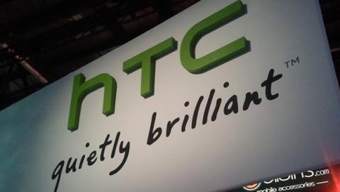HTC T1: se filtra la carcasa trasera del tablet Nexus de HTC