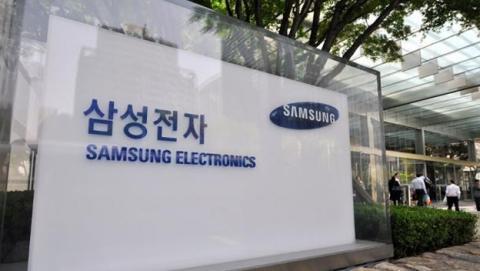 Samsung quintuplica velocidad de transferencia de datos