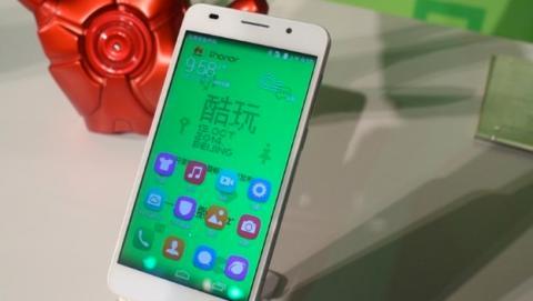 presentado Huawei Honor 6 Extreme Edition