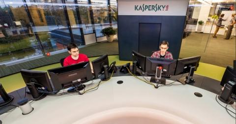 Kaspersky lab tour virtual