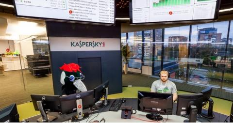 tour virtual Kaspersky Lab