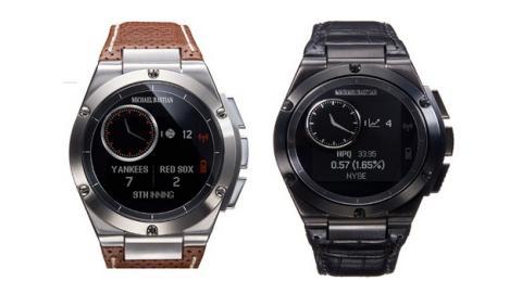 MP Chronowing, el smartwatch de HP diseñado por Michael Bastian
