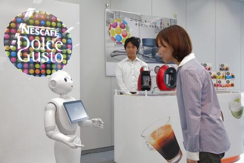 Robot Pepper Nestcafé