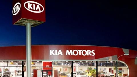 EE.UU. multa a Kia y Hyundai por publicidad engañosa