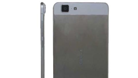 Smartphone delgado Vivo