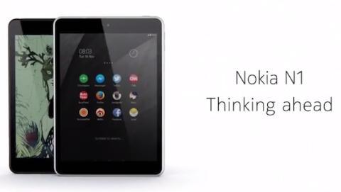 Nokia N1: presentado el primer tablet de Nokia con Android