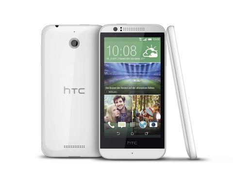 Analizamos el HTC Desire 510