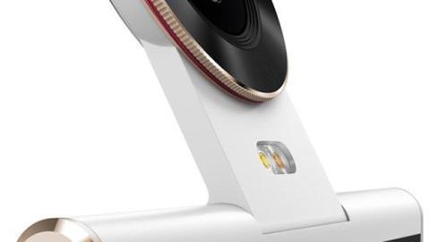 Nike V1: Así es el primer smartphone con cámara plegable