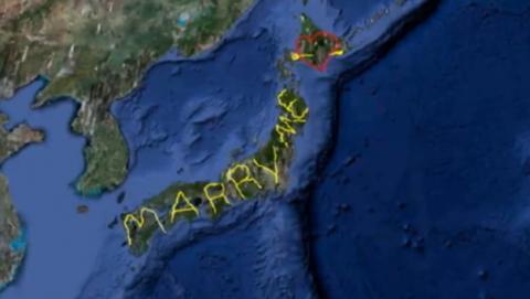Viaja por Japón con GPS para crear propuesta de matrimonio