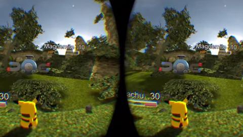 Pokemon llega a las gafas de realidad virtual Oculus Rift