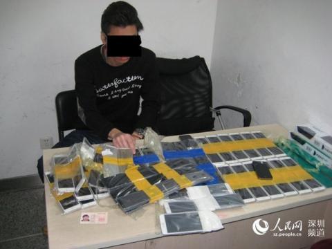 iPhone 6 contrabando