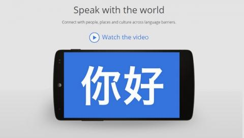 Google Traductor ya traduce fotos y charlas en tiempo real