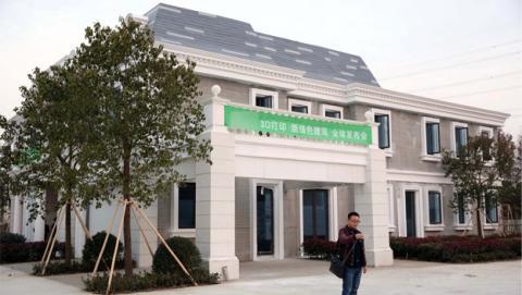 Construyen una gigantesca mansión mediante impresión 3D