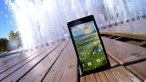 Sony Xperia Z4: Nuevas fotos filtradas de su panel frontal