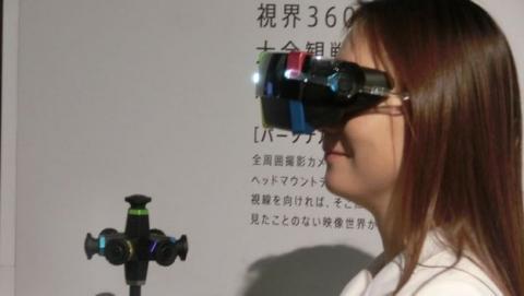 Panasonic también presenta sus gafas de realidad virtual.