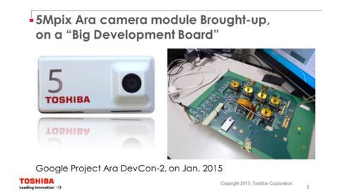 Cámara Project Ara de Toshiba