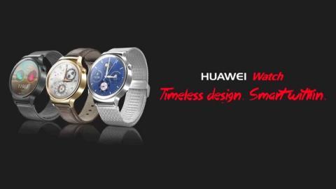 Huawei Watch desvelado en dos vídeos antes del MWC 2015.