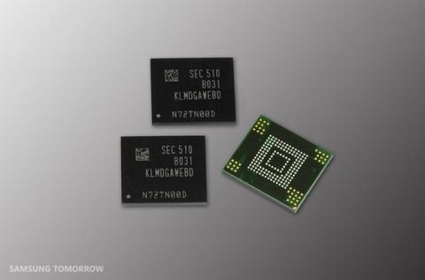 Samsung memoria interna 128 GB