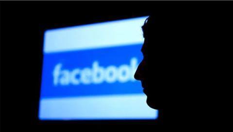 Un fallo en Facebook permite ver fotos privadas de usuarios