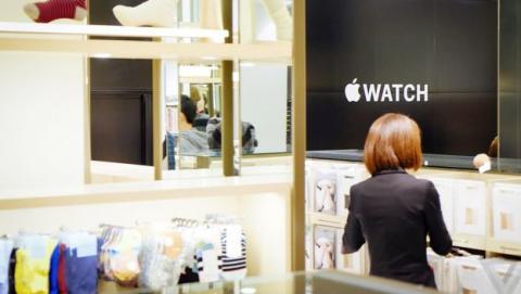 tiendas de lujo apple watch edition