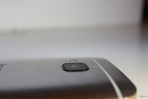 Detalle HTC One M9