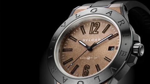 bulgari magnesium reloj inteligente