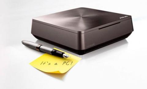 Un microPC también es una muy buena opción para convertir tu TV en una SmartTV