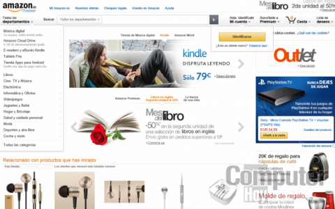 Aspecto de la web de Amazon en 2015.