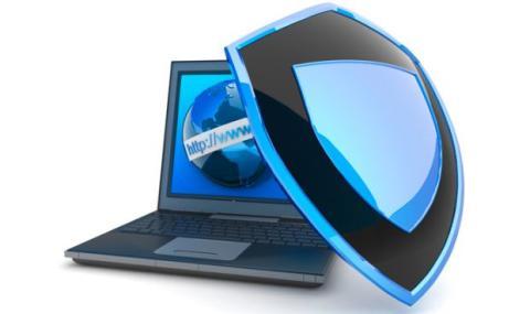 El cortafuegos se encarga de vigilar los accesos mientras que el antivirus cuidad la seguridad de los programas