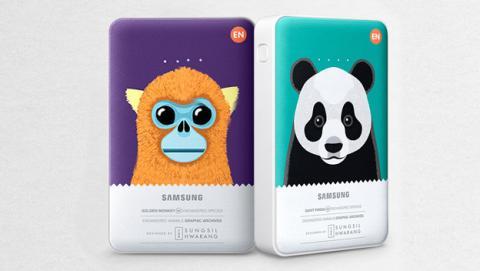 Samsung power bank animal edition
