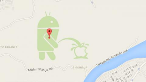 Android orina apple