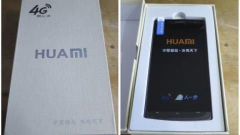 El curioso caso del smartphone chino Android por 34 dólares