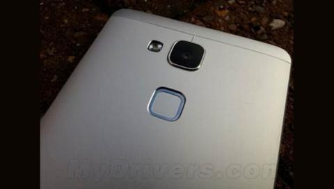 Huawei incluirá lector de huellas en los móviles de gama baja.