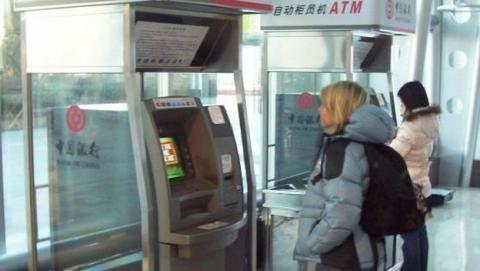 Los cajeros con reconocimiento facial vienen de China.