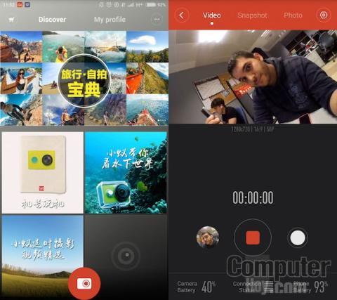 Yi Camera app