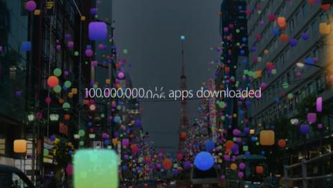 Apple supera las 100 mil millones de descargas de apps