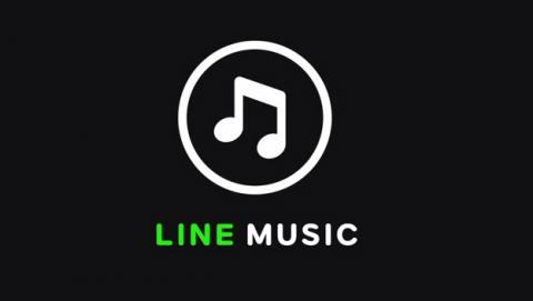 Line Music servicio streaming música disponible Japón