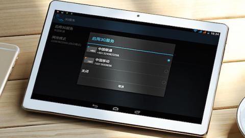 VOYO Q901HD, una tablet con 3G por menos de 100 euros
