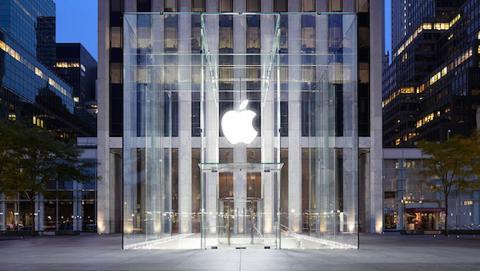 ¿Sabes lo que incluye una beca de Apple?