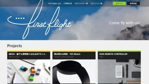 First Flight, Sony estrena su web de crowdfunding para sus empleados.