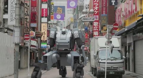 Robots gigantes tripulados luchan a muerte