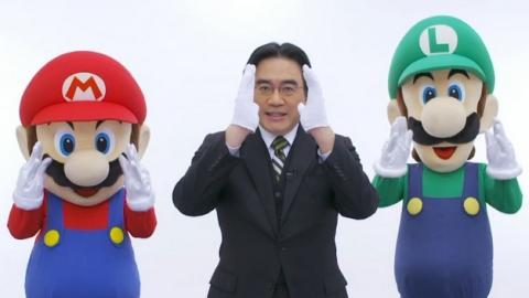 La consola Nintendo NX, en julio de 2016 fabricada por Foxconn.