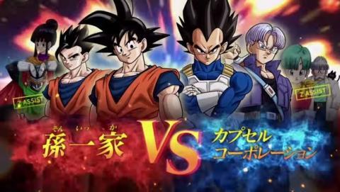 Dragon Ball Z Extreme Butoden, nuevo trailer del juego de lucha 2D
