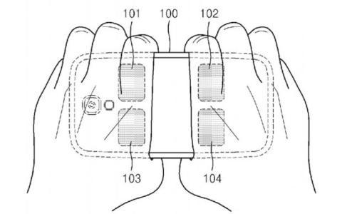 Samsung patenta un sistema para medir la grasa corporal