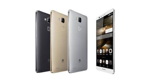 Huawei presentará el Huawei Mate 8 en el IFA de Berlín
