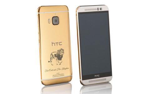 HTC One M9 de oro con el león Cecil