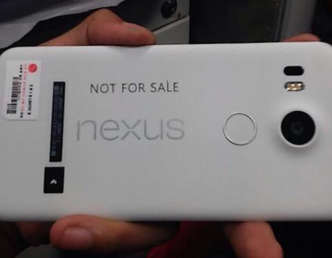LG Nexus 2015 podría presentarse el próximo 29 de septiembre
